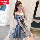 少女生夏裝小清新露肩洋裝初中高中學生韓版中長款裙子 ◣怦然心動◥