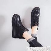 增高鞋女 7cm內增高休閑女鞋學生韓版百搭春季新款時尚女士厚底松糕鞋 快速出貨