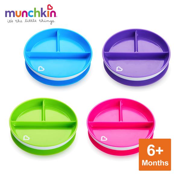 munchkin滿趣健-三格吸盤碗-4色可選
