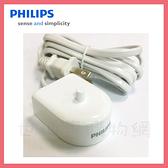可刷卡◆PHILIPS飛利浦 音波牙刷專用充電座~適用HX3110、HX6711、HX6730、HX6511、HX6972◆