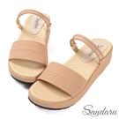 涼鞋 簡約百搭寬版兩穿厚底涼鞋-粉