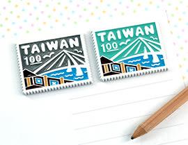 【收藏天地】台灣紀念品*郵票造型冰箱貼-淡水(2色)
