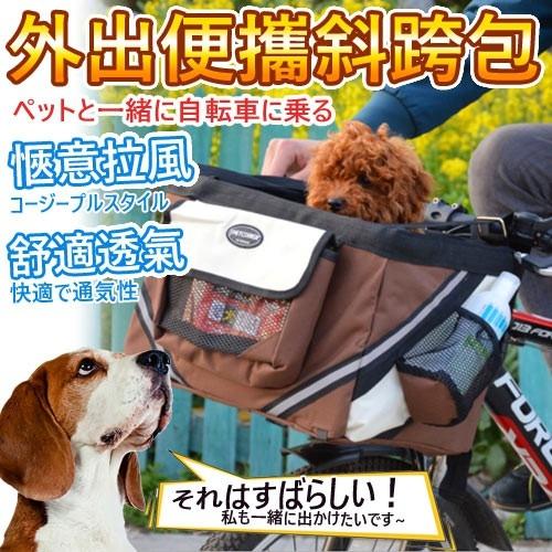 【培菓寵物48H出貨】Petcomer可拆卸寵物自行車包 腳踏車包38*25*25cm