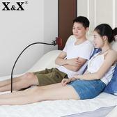 宿舍床上用看電視萬能通用創意夾