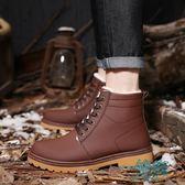 加絨皮面防水防滑雪地靴子男士馬丁靴棉鞋子