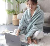 毛毯 多功能仿羊羔絨毯子懶人毯斗篷純色蓋毯保暖小毛毯辦公室午睡披肩毯  mks  瑪麗蘇