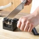 家用快速磨刀器 菜刀 用具 磨刀石 多功能 磨刀棒 廚房 快速磨菜刀 料理【J193】米菈生活館