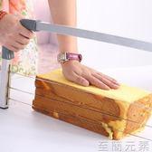 蛋糕分割器 分片器 切片器 分層器 夾層切割器   至簡元素
