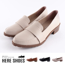 [Here Shoes] MIT台灣製 ...