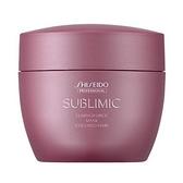 SHISEIDO 資生堂 芯之麗 極光綻色修護髮膜 200g【七三七香水精品坊】