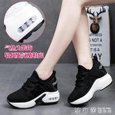 厚底鞋夏季透氣網鞋運動鞋內增高女鞋小白鞋坡跟厚底百搭休閒鞋 法布蕾輕時尚
