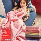 法蘭絨萬用雙層包邊加厚款/四季毛毯 /一件抵兩件薄毯【ZA-004 經典-粉色】(A-nice)超取限1件