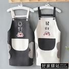 圍裙家用廚房防水防油薄款夏天超薄女可愛日系韓版做飯時尚工作男 -好家驛站