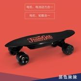 四輪電動滑板?驅遙控智能代步成人學生輕便平衡車電動車WL2742【黑色妹妹】
