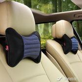 決明子汽車頭枕車用靠枕養生車載護頸枕頭一對夏車內用品四季通用 樂芙美鞋