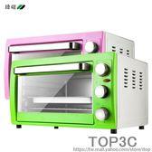 綠磁 電烤箱家用烘焙多功能全自動25升蛋糕面包烤箱大容量「Top3c」