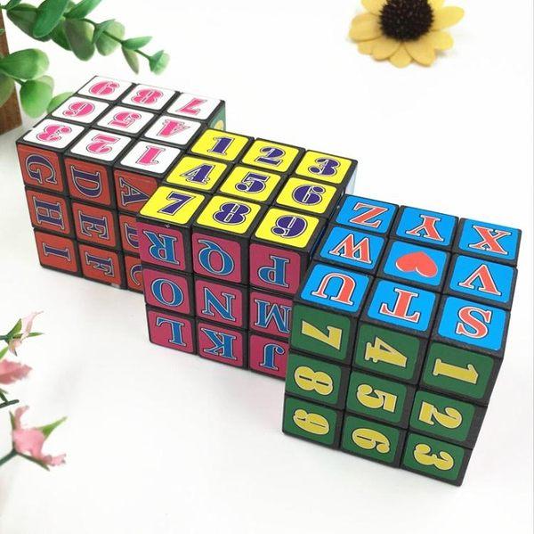 魔方 三階魔方 魔數字魔 英文魔方法方塊 兒童益智玩具 學生獎品地攤【快速出貨八折搶購】