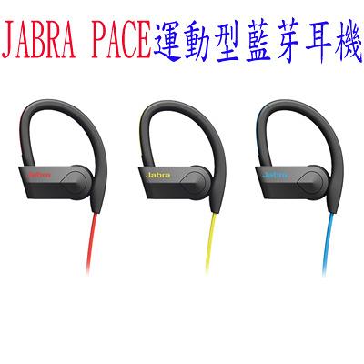 JABRA SPORT PACE 無線運動藍牙耳機 藍芽耳機 單車逍遙騎必備推薦