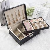 皮革雙層首飾盒公主歐式韓國手飾品木質耳釘耳環首飾收納飾品盒『新佰數位屋』