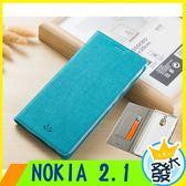 NOKIA 2.1 手機殼 布紋隱形磁扣手機殼 內透矽膠軟殼 全包保護殼 十字紋手機殼 翻蓋手機殼