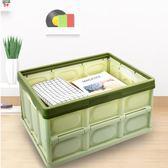 汽車收納箱品邁帶蓋多功能折疊箱車載收納箱儲物箱整理箱塑料箱子45L