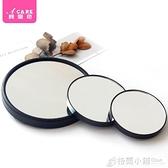買一送一 放大化妝鏡子便攜高清雙面美容大鏡15倍10倍5毛孔拔黑頭桌面吸盤 中秋特惠