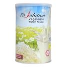 Total Swiss龍騰瑞士-素食蛋白飲品(粉狀)-600g/罐