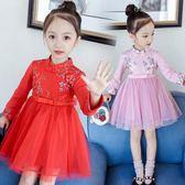 公主裙 女童秋裝連身裙新款長袖兒童6公主裙4歲民族風旗袍復古蓬蓬裙 coco衣巷