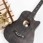 吉他安德魯民謠吉他初學者學生成人入門自學38寸41寸木吉他男女生吉它 時尚新品