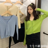 初秋新款韓版短款針織開衫寬鬆V領上衣網紅長袖毛衣外套女
