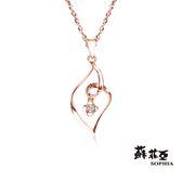 蘇菲亞SOPHIA - sweet heart 系列0.02克拉18K玫瑰金鑽石項鍊