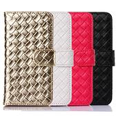 Outlet 特賣Apple iPhone 7 時尚編織紋手機皮套 特價出清香檳金專區1