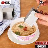 304不銹鋼菊花豆腐模具 廚房神器豆腐絲刀 diy切文思豆腐工具igo    易家樂