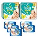 【組合價】幫寶適 Pampers 超薄乾爽嬰兒紙尿布 NB 96片x2包 + 滿意寶寶80抽(5包)
