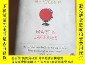 二手書博民逛書店外文書WHEN罕見CHINA RULES THE WORLDY24206 詳見圖 外文 出版2012
