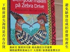 二手書博民逛書店Den罕見gode maken pa Zebra Drive 瑞