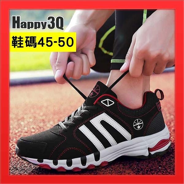 加大碼男鞋大尺碼運動鞋綁帶條紋大尺碼慢跑鞋跑步鞋健走鞋-藍/紅/白45-50【AAA2005】預購