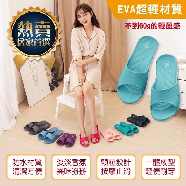 【333家居鞋館】維諾妮卡│好評回購 香氛舒適室內拖鞋 (7色)