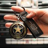 漫威復仇者汽車鑰匙扣美國隊長雷神鋼鐵俠男女掛件編織鑰匙鏈圈 優家小鋪