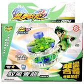 超變戰陀 馭風青龍 AS超變系統 訓練版系列 TOYeGO 玩具e哥