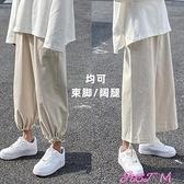 棉麻褲闊腿褲女2021新款棉麻褲寬鬆亞麻褲子直筒高腰顯瘦九分束腳運動褲 JUST M