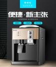 隆時達飲水機台式迷你型冷熱冰溫熱家用辦公室宿舍小型桌面飲水器 220V NMS小明同學