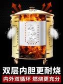 燒紙桶燒金桶燒經桶家用祭祀燒紙爐燒紙盆化寶桶燒紙錢桶焚燒桶 小明同學