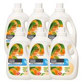 HIKARI日光生活-買3送3橘子精油洗衣精(增量版) 2000mlx6