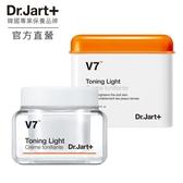 【全新包裝】Dr.Jart+V7維他命超肌光鑽白霜50ML(素顏霜)