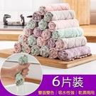 雙面強吸水 乾濕兩用抹布(6入)不掉毛 //洗碗布洗碗巾清潔抹布居家小物