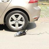 車載吸塵器四合一大功率12V強力汽車充氣泵乾濕兩用 全館免運