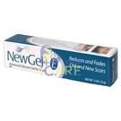 NewGel+ 新醫 疤痕軟膏 (未滅菌...