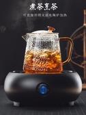 新品茶壺玻璃茶壺過濾泡茶壺家用耐高溫耐熱錘紋茶水分離泡茶器花茶具套裝