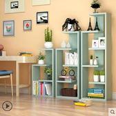 樹形書架創意簡易落地學生置物架兒童組合收納小書櫃簡約現代櫃子igo 傾城小鋪